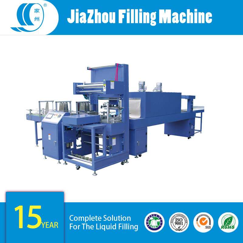 Auto-Shrink-Packing-Machine