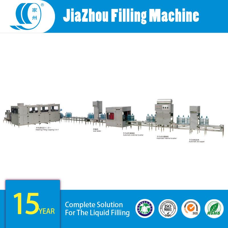 Full-automatic-barrel-production-line
