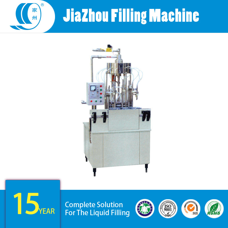 GFP-Negative-pressure-filling-machine