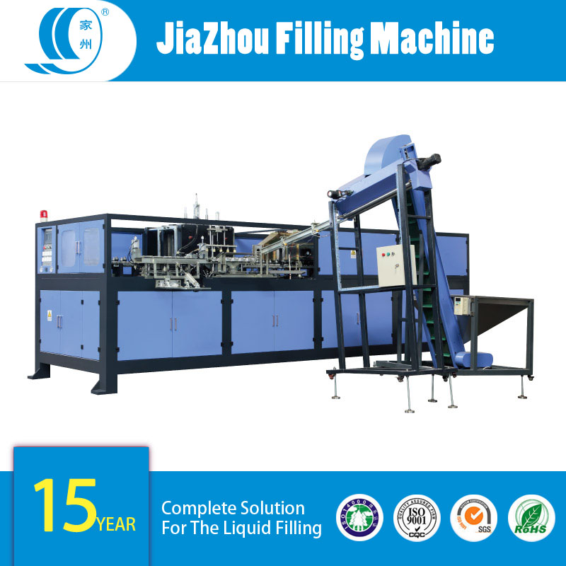 PET-Full-Automatic-Bottle-Blowing-Machine